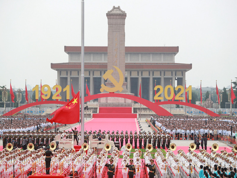 the centenary of the Communist Party of China