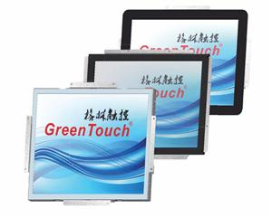 Water resistant 17 Inch Open Frame Touch Screen Monitor