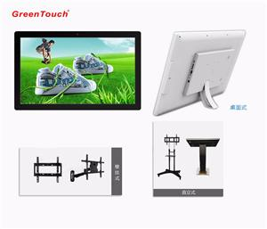 23.6 To 32 Inch Android Type Touch All-in-one for self-check kiosks