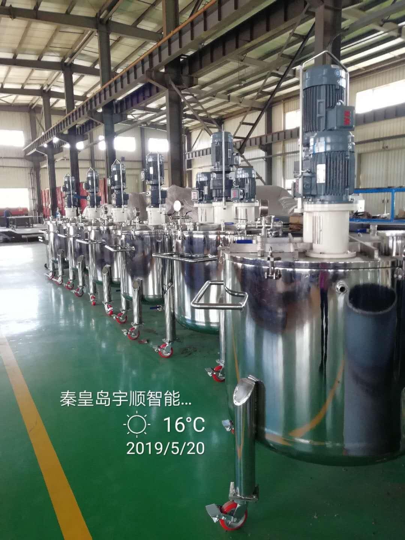 Lithium Battery Slurry Transfer Tank Manufacturers, Lithium Battery Slurry Transfer Tank Factory, Supply Lithium Battery Slurry Transfer Tank