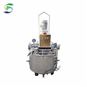 Li Battery Equipment Pre-mixing Vessel
