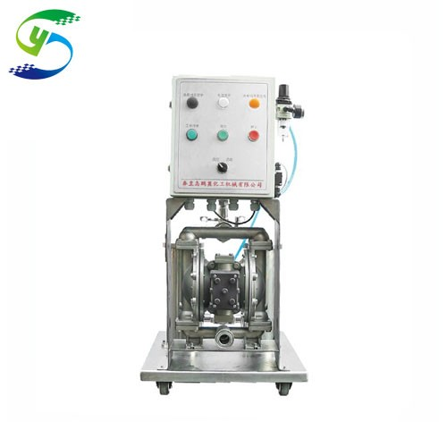 Mixing Auxiliary Machine For Lithium Battery