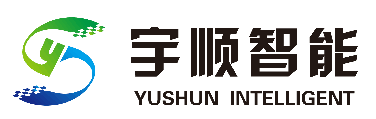 Qinghuangdao YuShun Intelligent Technology Co.,ltd