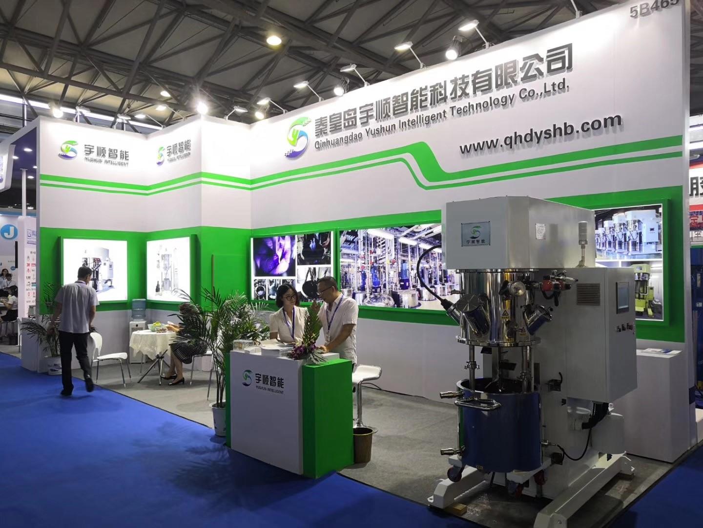 China Adhesive 2019