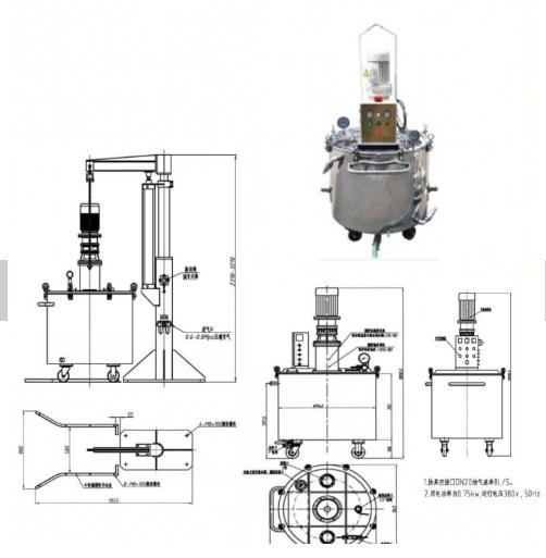 Slurry Vacuum Mixer Storage Tank