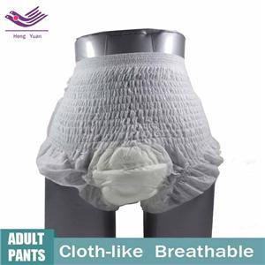 Cloth-like Breathable Menstruation Pants