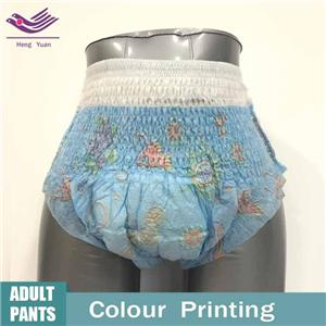 High Absorbency Printed Cute Incontinence Pull Ups Diapers For Adult ABDL