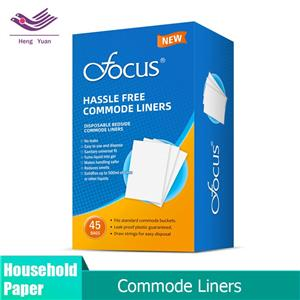 Focus commode liners with SAP absorb paper pads