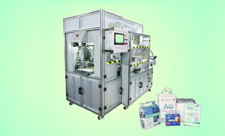 Xiamen Zhengfangxing Automation Co., Ltd.