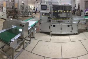 Full Automatic Pull Up Sealing Machine