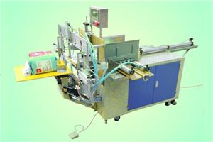 High Speed Adult Diaper Packing Machine