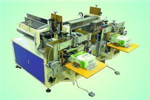 Double Head Touch Screen Nursing Pad Sealing Machine