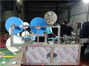 automatic high speed good quality cheap price mask machine