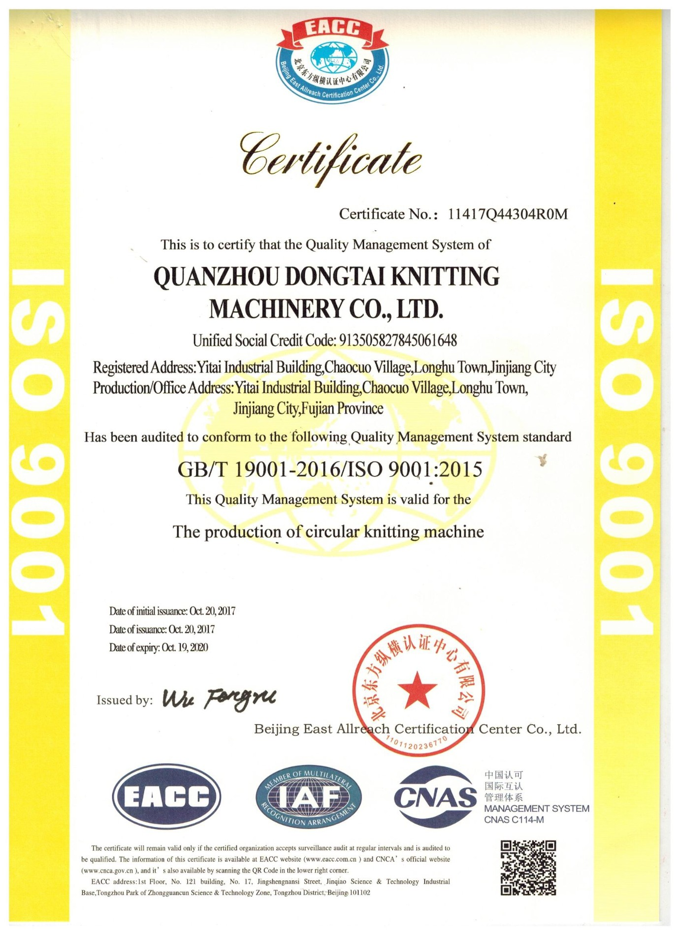 ISO9001(English version)