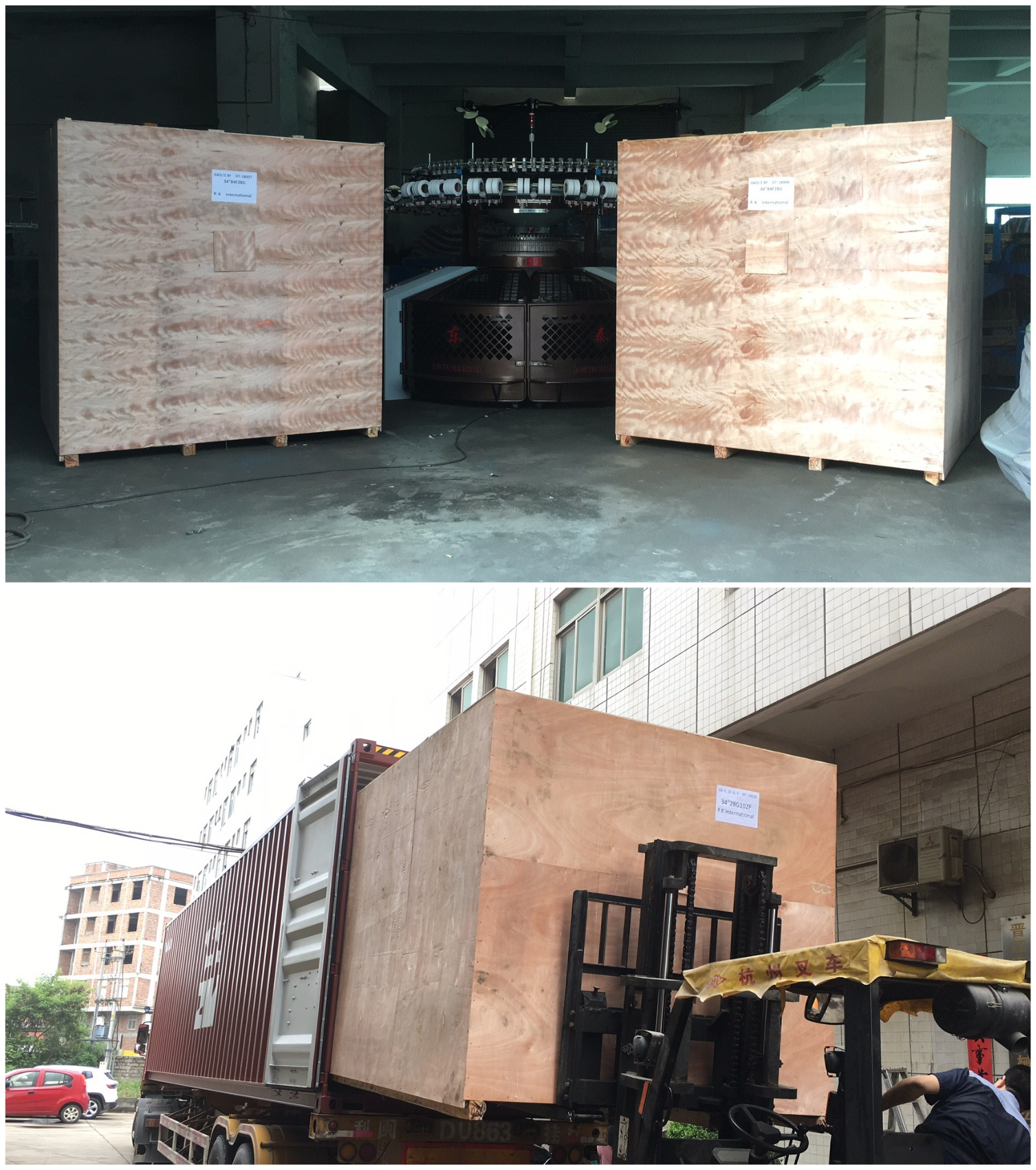 International Standard Seaworthy Wooden Packing for Export