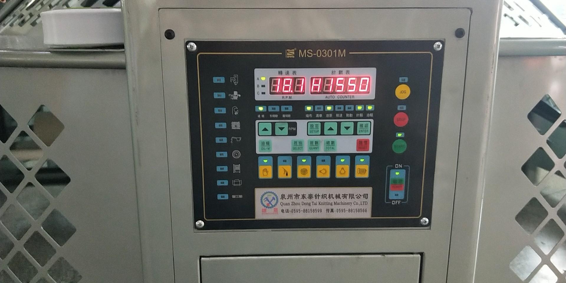 Yüksek Hızlı Çift Açık En Yuvarlak Örgü Makinesi satın al,Yüksek Hızlı Çift Açık En Yuvarlak Örgü Makinesi Fiyatlar,Yüksek Hızlı Çift Açık En Yuvarlak Örgü Makinesi Markalar,Yüksek Hızlı Çift Açık En Yuvarlak Örgü Makinesi Üretici,Yüksek Hızlı Çift Açık En Yuvarlak Örgü Makinesi Alıntılar,Yüksek Hızlı Çift Açık En Yuvarlak Örgü Makinesi Şirket,