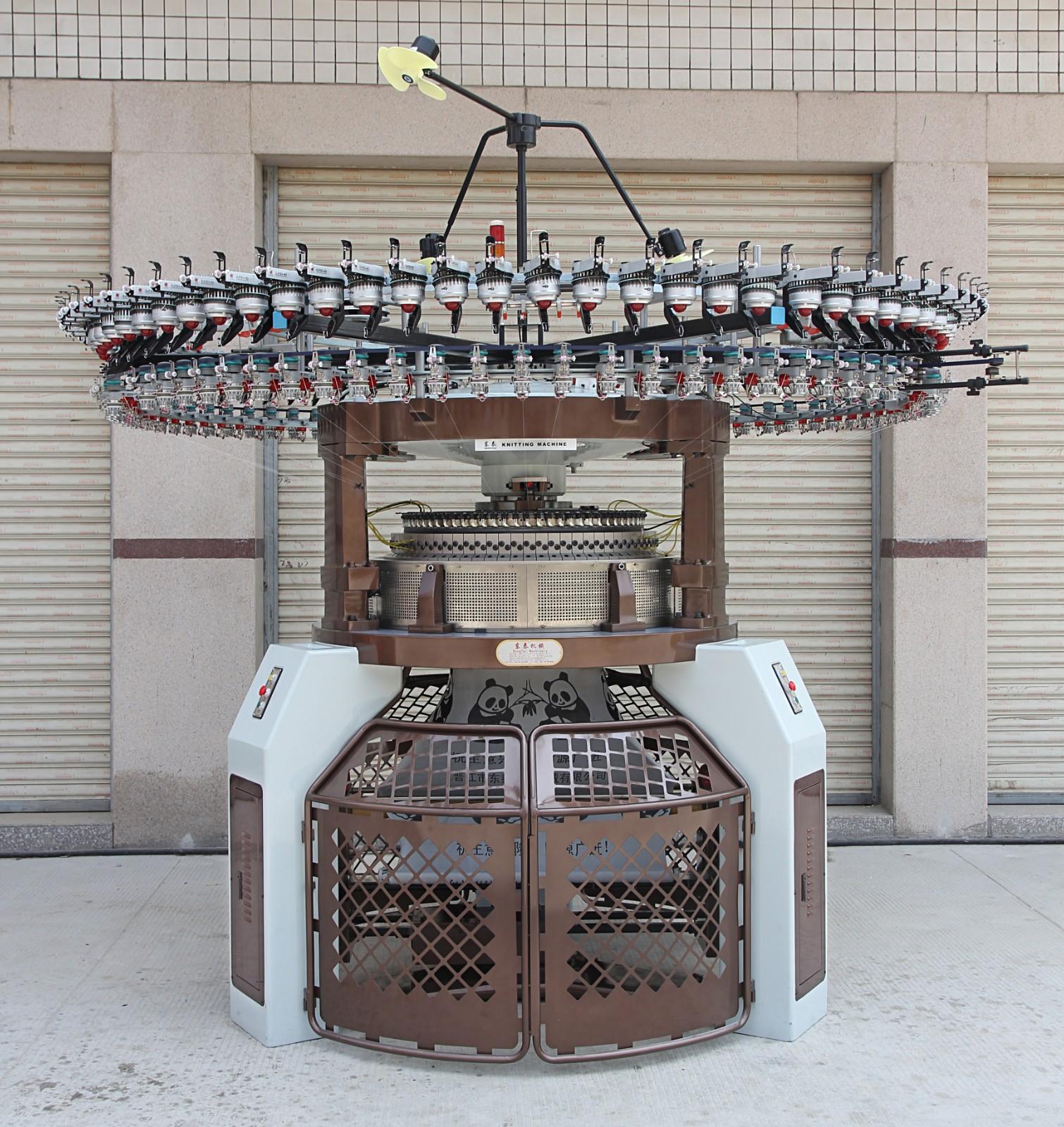 bilgisayarlı jakar makinesi