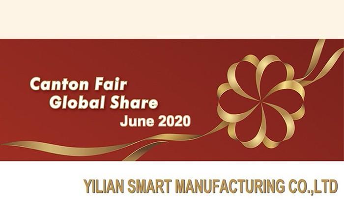the 127th Canton Fair(June 2020)