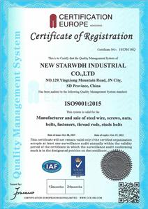 Certificato