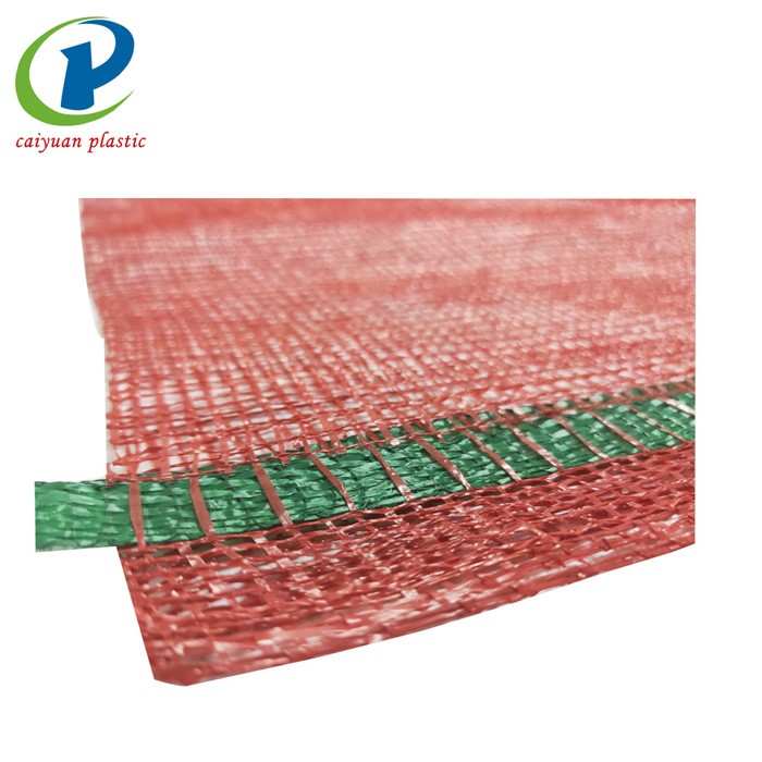 Firewood Small Mesh Net Bag Manufacturers, Firewood Small Mesh Net Bag Factory, Supply Firewood Small Mesh Net Bag