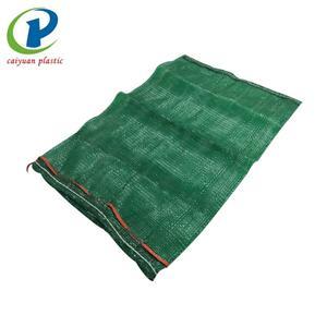 شبكة صغيرة قابلة لإعادة الاستخدام صافي إنتاج حقيبة للفواكه