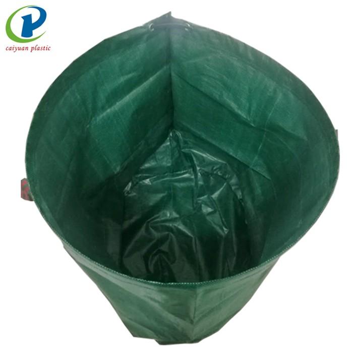 حديقة أداة حقيبة النفايات