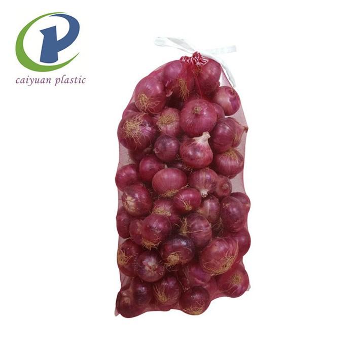 Disposable Drawstring Mesh Bag Manufacturers, Disposable Drawstring Mesh Bag Factory, Supply Disposable Drawstring Mesh Bag