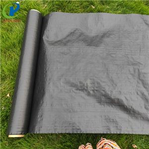 Lows Green Weed Control Fabric Mesh