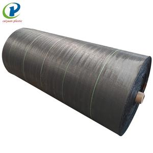 Agricultural Mulch Plastic Film For Pineapple