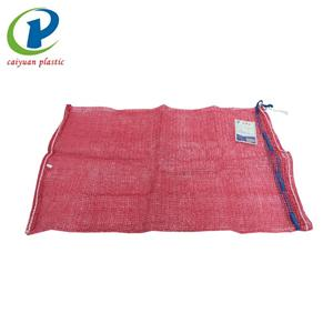 Polypropylene Pe Plastic Mesh Bag 50kg