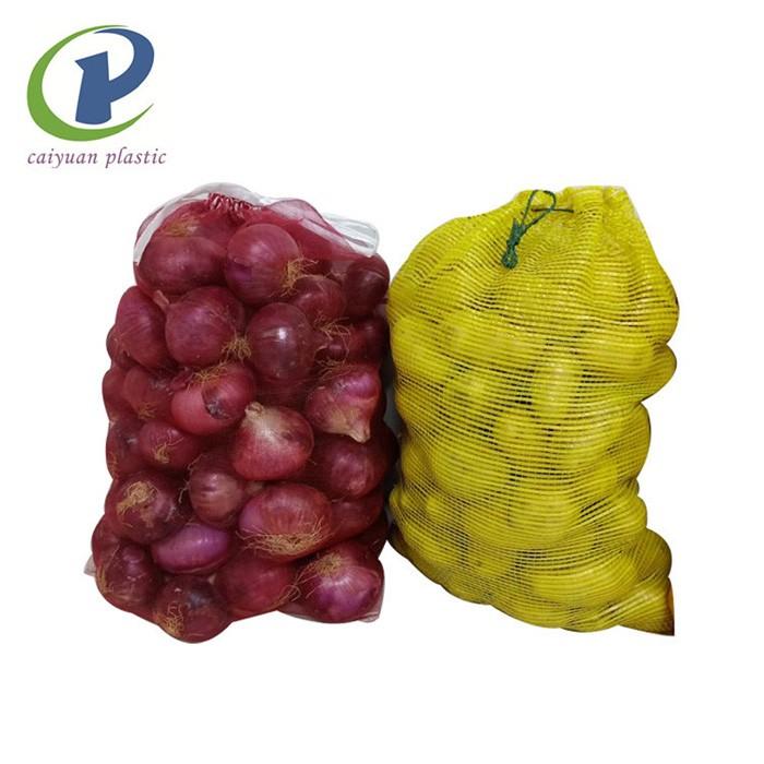 Fruit Onion Mesh Net Bag