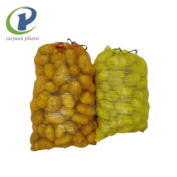 Net Drawstring Bag Orange For Food