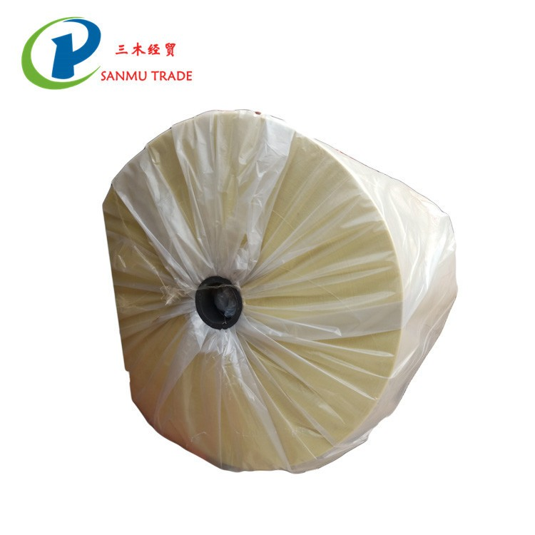 Biodegradable PP Material 25GSM Non Woven Fabric Used for Respirator Face Mask Manufacturers, Biodegradable PP Material 25GSM Non Woven Fabric Used for Respirator Face Mask Factory, Supply Biodegradable PP Material 25GSM Non Woven Fabric Used for Respirator Face Mask