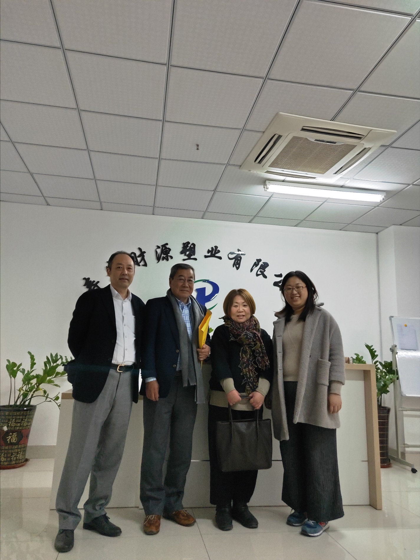 Our customers visit our company