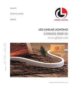 GL-2020Q3 LED LINEARL LIGHTING CATALOG.rar