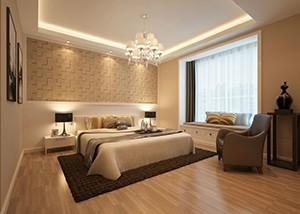 Delicate Apartment
