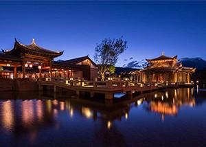 Grand Hyatt Lijiang Jinmao Hotel