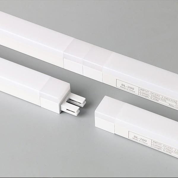 LED Linear Light - DC Link CubeX Series - SL-200