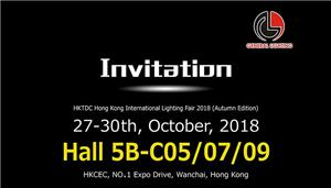 October, 27-30th, 2018) Hong Kong International Lighting Exhibition (Hong kong, China)
