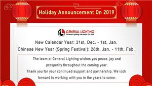 Holiday Announcement On 2019