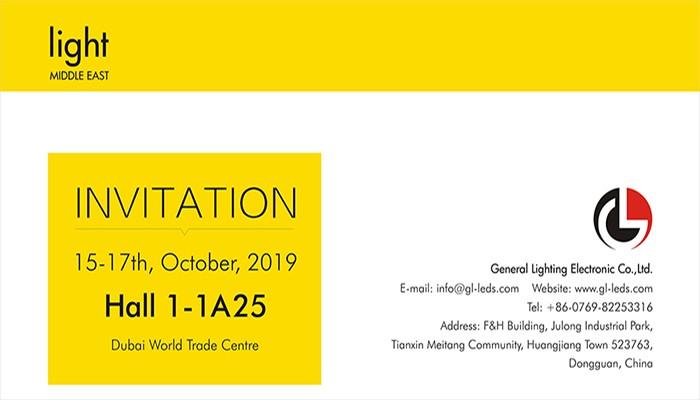 (15~17th, Oct, 2019) Invitation of Light MIDDLE EAST International Lighting Fair