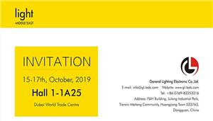 (15~17th, Oct, 2019) Invitation of Light MIDDLE EAST International Lighting Fair