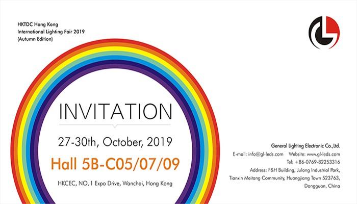 (27~30th, Oct, 2019) Invitation of Hong Kong International Lighting Fair