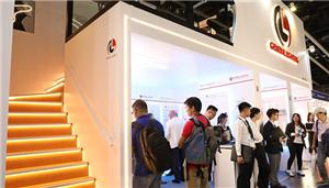 2019 Throw Back to HongKong International Lighting Fair
