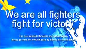 We're back for work already under effective precaution - We are all fighters, fight for victory! (The 20th. Working Day)