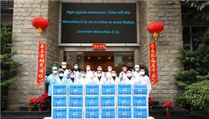 32,000 masks from Microshine & GL to the people of Wuhan, a love token on this Valentine's Day. (The 5th. Working Day)