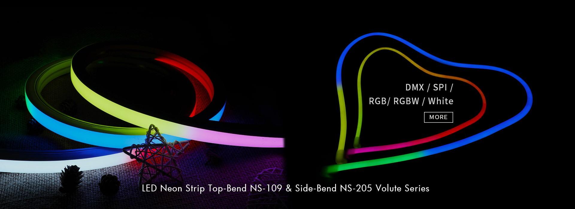 LED霓虹灯条上弯NS-109和侧弯NS-205蜗壳系列