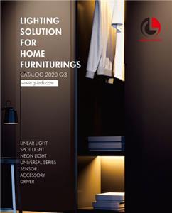 GL-2020 LIGHTING SOLUTION FOR HOME FURNITURINGS CATALOG.rar