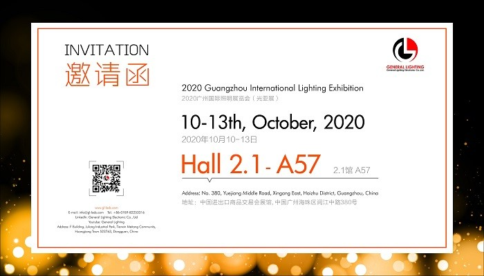 GL-2020 Guangzhou International Lighting Exhibition Invitation