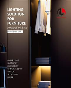 GL-2020 LIGHTING SOLUTION FOR FURNITURE CATALOG.rar